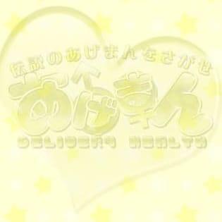 しおり【黒髪清楚系パイパン姫】 | あげまん学園本庄(本庄)