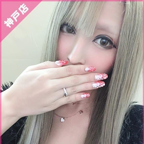 ひめか【★フェロモンビーム★】 | プリンセスセレクション神戸(神戸・三宮)