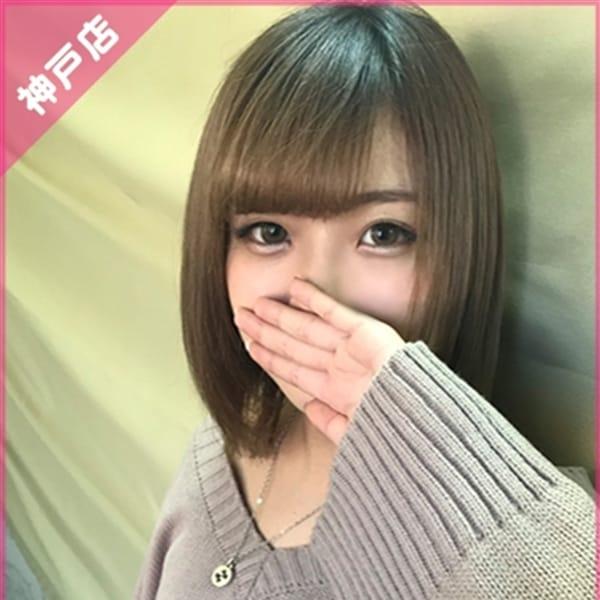 りこ【最上級癒し系美女】 | プリンセスセレクション神戸(神戸・三宮)