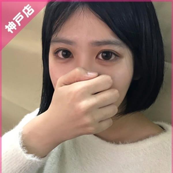 まひろ【Dカップ乳♪未経験美少女】 | プリンセスセレクション神戸(神戸・三宮)