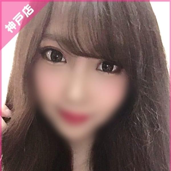 まや【おいしそうな美脚♪】 | プリンセスセレクション神戸(神戸・三宮)