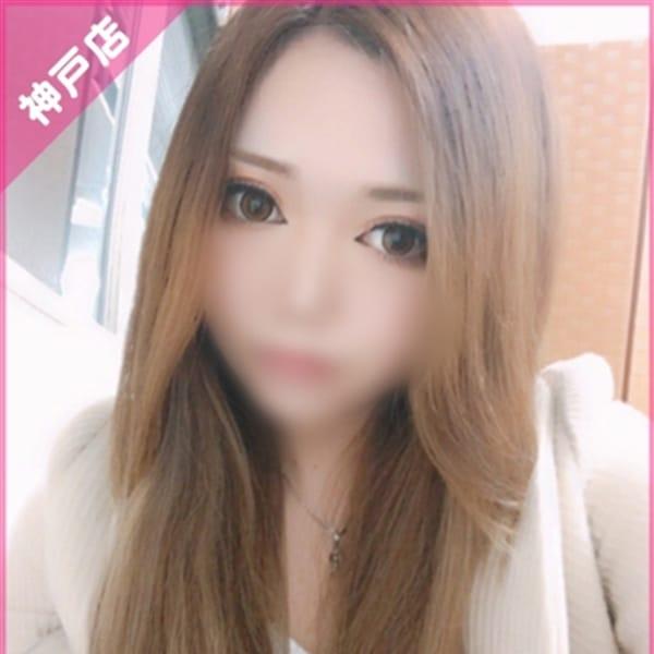 なつき【★ふんわりエロGirl★】 | プリンセスセレクション神戸(神戸・三宮)