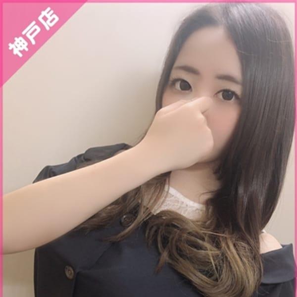 みずき【ツヤツヤ黒髪のFカップ美少女】 | プリンセスセレクション神戸(神戸・三宮)