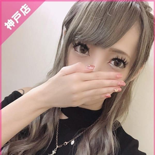 あゆ【天真爛漫19歳未経験の美少女】 | プリンセスセレクション神戸(神戸・三宮)