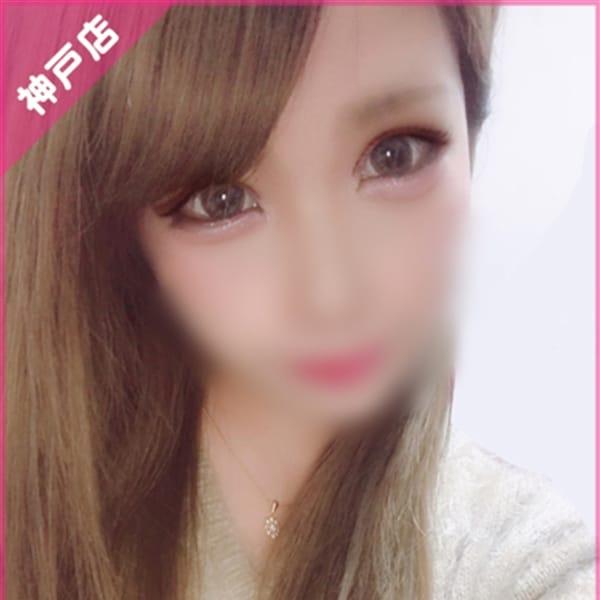 じゅり【スレンダー癒し系美女】 | プリンセスセレクション神戸(神戸・三宮)