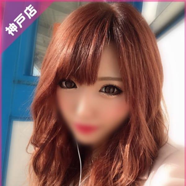 キララ【潤んだ大きな瞳の誘惑的な美女】 | プリンセスセレクション神戸(神戸・三宮)