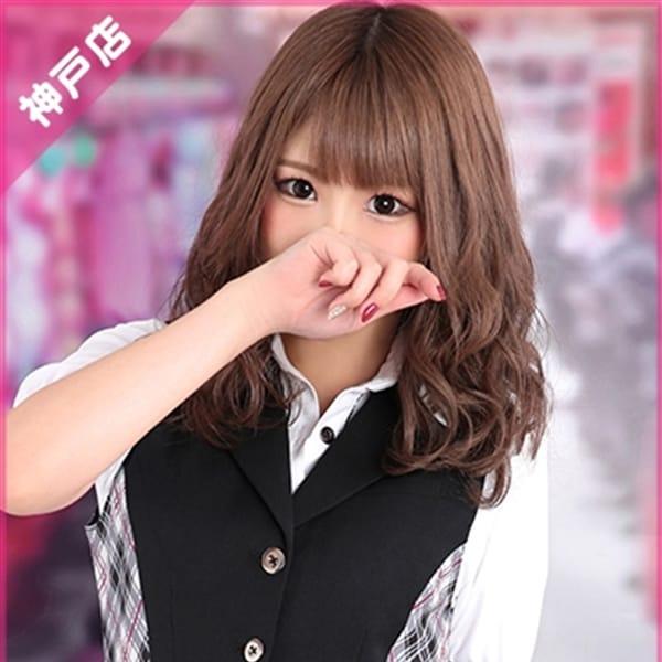 まき【★スリーS美女★】 | プリンセスセレクション神戸(神戸・三宮)