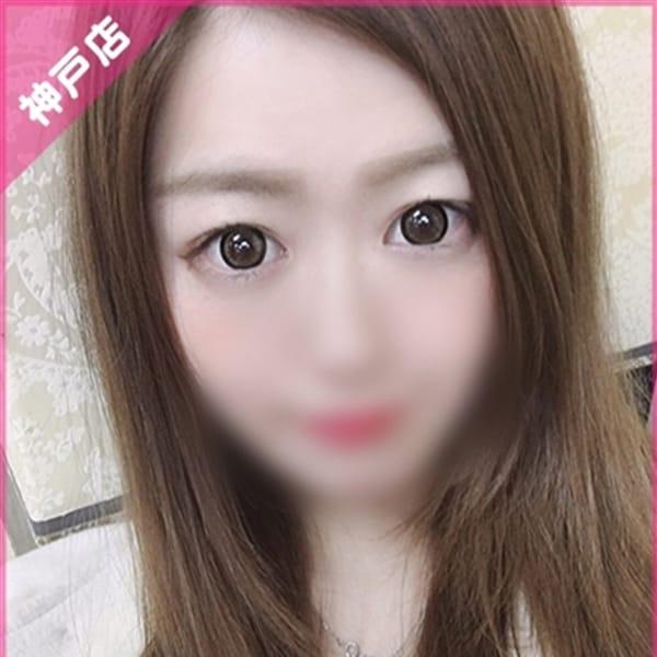 わさび【鏡の様なスタイル】 | プリンセスセレクション神戸(神戸・三宮)