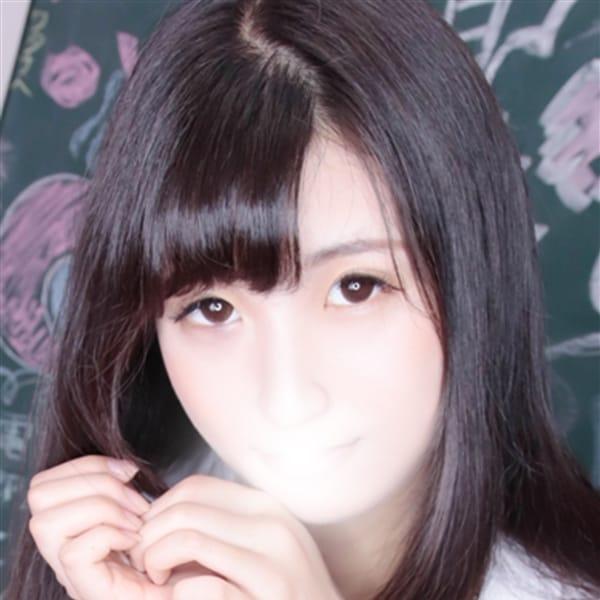 ゆりあ【この美少女で決まり☆】 | おねがい!舐めたくて学園~蒲田校~(蒲田)