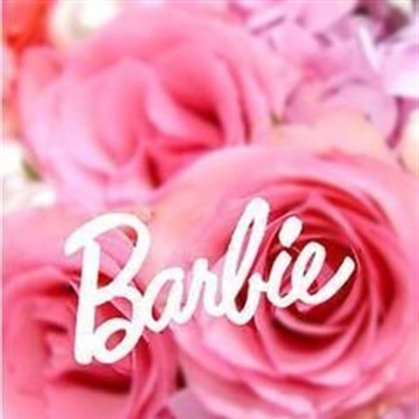 しおん【最高級CAST】 | Barbie(品川)