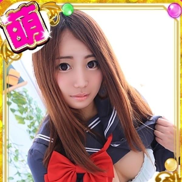 るか☆E乳ロリエロ巨乳娘【エロエロ愛嬌っ娘】 | マットCLUB 萌えリーン スクール(名古屋)