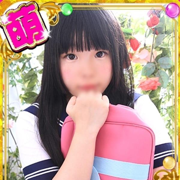 あっぷる◇ふわふわロリ娘【Cカップで童顔♪】 | マットCLUB 萌えリーン スクール(名古屋)
