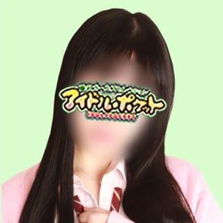 No.96 川島 | アイドルポケット(藤沢・湘南)