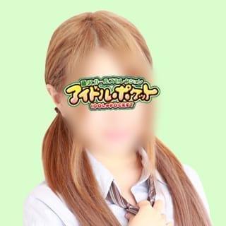 No.92 一色 | アイドルポケット(藤沢・湘南)