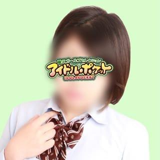 No.94 黒木場 | アイドルポケット(藤沢・湘南)