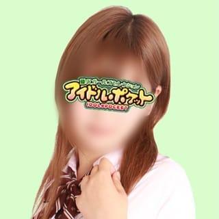 No.95 岡崎 | アイドルポケット(藤沢・湘南)