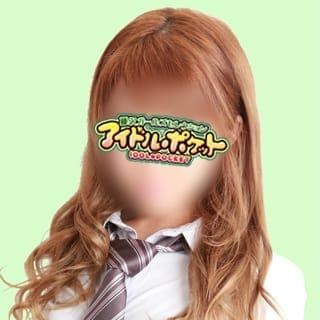 No.97 朝比奈 | アイドルポケット(藤沢・湘南)