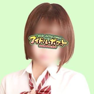 No.98 鈴木 | アイドルポケット(藤沢・湘南)