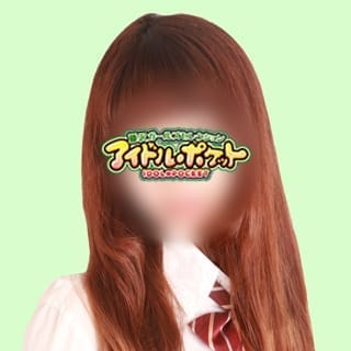 No.10小湊 | アイドルポケット(藤沢・湘南)