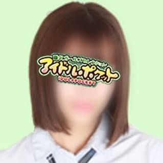 No.15 雪村 | アイドルポケット(藤沢・湘南)