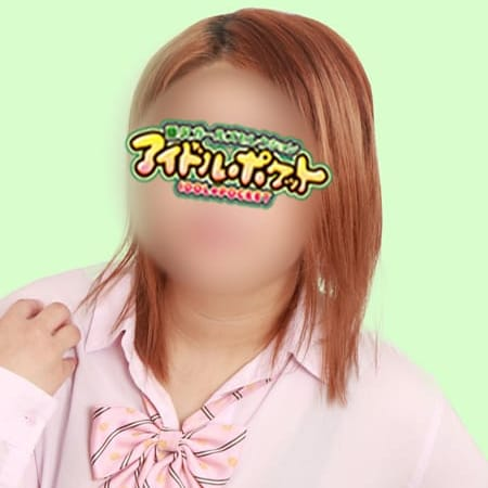 No.16 山本 | アイドルポケット(藤沢・湘南)