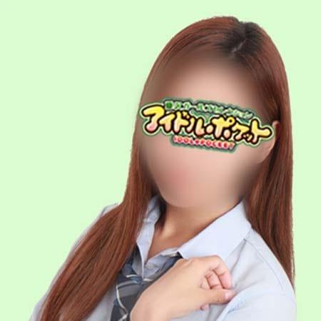 No.17 芹沢 | アイドルポケット(藤沢・湘南)