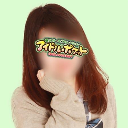 No.19 如月 | アイドルポケット(藤沢・湘南)
