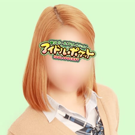 No.20 森永 | アイドルポケット(藤沢・湘南)