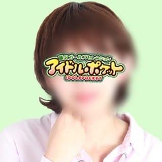 No.23 小林【スレンダー巨乳】 | アイドルポケット(藤沢・湘南)