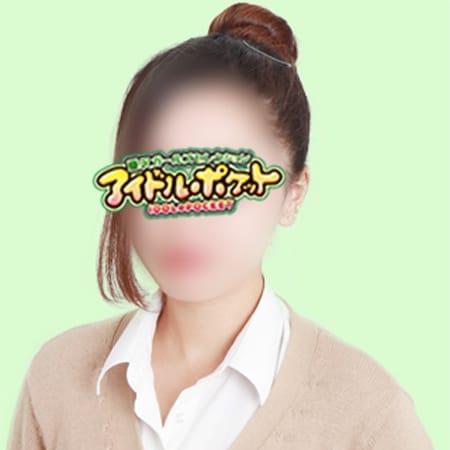 No.24 沢尻【元気いっぱいパリピ系ギャル】 | アイドルポケット(藤沢・湘南)
