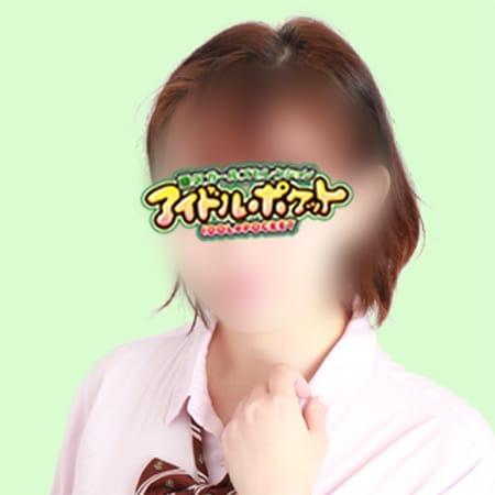 No.26 西村【癒し系ほんわかアイドル】 | アイドルポケット(藤沢・湘南)