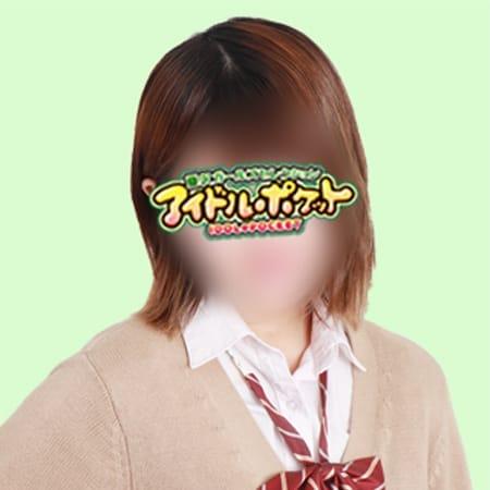 No.30 川崎 | アイドルポケット(藤沢・湘南)