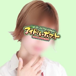No.31 椎木 | アイドルポケット(藤沢・湘南)