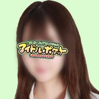 No.54 内村 | アイドルポケット(藤沢・湘南)