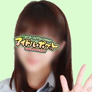 No.56 上野 | アイドルポケット(藤沢・湘南)