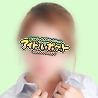 No.57 城田 | アイドルポケット(藤沢・湘南)