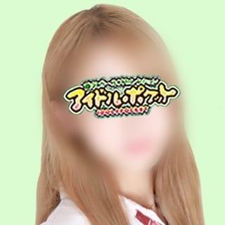 No.67 三井 | アイドルポケット(藤沢・湘南)