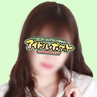 No.77 斎藤 | アイドルポケット(藤沢・湘南)