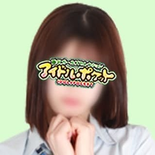 No.80 真木 | アイドルポケット(藤沢・湘南)