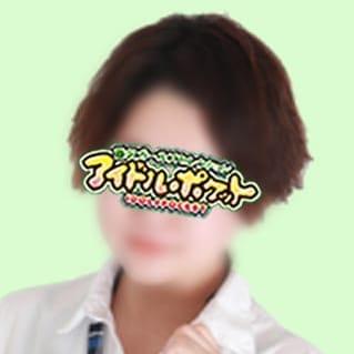 No.83 八木 | アイドルポケット(藤沢・湘南)