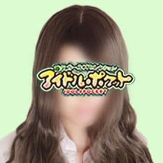 No.84 神田 | アイドルポケット(藤沢・湘南)