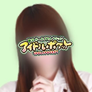No.91 二宮 | アイドルポケット(藤沢・湘南)