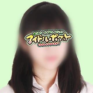 No.12 佐野 | アイドルポケット(藤沢・湘南)