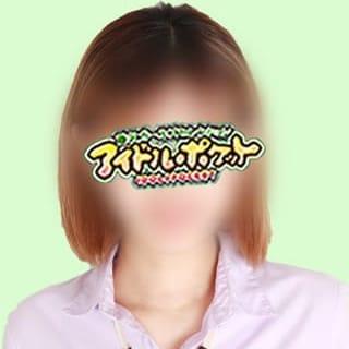 No.14 桐谷 | アイドルポケット(藤沢・湘南)