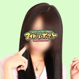 No.75 香蓮 | アイドルポケット(藤沢・湘南)