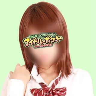 No.45 本田 | アイドルポケット(藤沢・湘南)