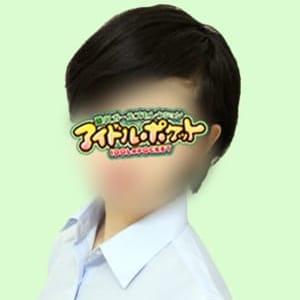 No.30 真中 | アイドルポケット(藤沢・湘南)