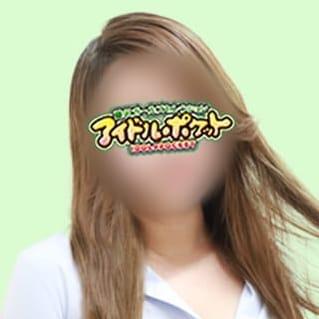 No.59 小沢 | アイドルポケット(藤沢・湘南)