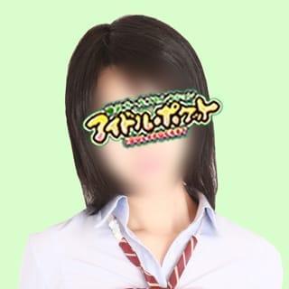No.61霜月 | アイドルポケット(藤沢・湘南)