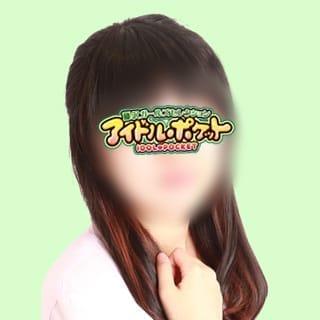 No.71 有岡 | アイドルポケット(藤沢・湘南)